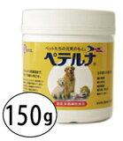 <バイエル> ペテルナ 犬猫用 150g