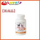 ◆<共立製薬> プロモーション カプセル 猫・小型犬用 60カプセル入り