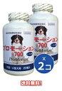 ◆【あす楽対応】【送料無料】【2個セット】<共立製薬>プロモーション700 中・大型犬用 60粒【s