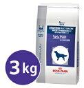 ◆オータムセール!【関東限定】【代引不可】ロイヤルカナン ベッツプラン 犬用 セレクトスキンケア 3kg