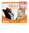 ◇【関東限定】<バイエル> 犬用健康補助食品 コセクインパウダーIN
