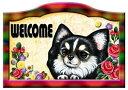 ショッピング表札 送料無料 名入れ マグネット ネームプレート チワワ 29 犬ステッカー 名前変更OK 犬 表札 ウエルカムプレート 玄関 イラスト チワワ 雑貨 グッズ 犬グッズ 犬雑貨