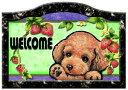 ショッピング表札 送料無料 マグネット ネームプレート トイプードル33 犬ステッカー 名前変更OK 犬 表札 ウエルカムプレート 玄関 イラスト 雑貨 グッズ プレゼント 犬グッズ 犬雑貨