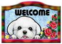 マグネット/ネームプレート/マルチーズ1/犬ステッカー/名前変更OK/ネーム入れ/犬/表札 /ウエルカムプレート/玄関/イラスト/雑貨/グッズ/プレゼント/犬グ...