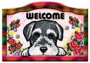 ショッピング表札 送料無料 ネームプレート ミニチュアシュナウザー 14 シュナウザー 雑貨 グッズ 犬ステッカー 名前変更OK 犬 シール表札 ウエルカムプレート 玄関 シュナウザー 雑貨 グッズ プレゼント 犬グッズ 犬雑貨