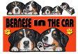 犬 ステッカー/バーニーズ3/バーニーズマウンテンドッグ/シール/愛犬/[名前・ネーム入れOK!!]雑貨/グッズ/DOG IN CAR/ペット/DOGINCAR/オリジナル/ハンドメイド/手作り/車/犬/車用ステッカー/犬雑貨/プレゼント