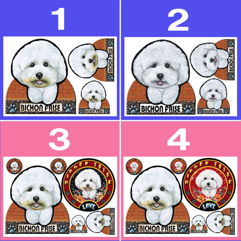 犬 ステッカー/マグネット【18種類】ビション...の紹介画像2