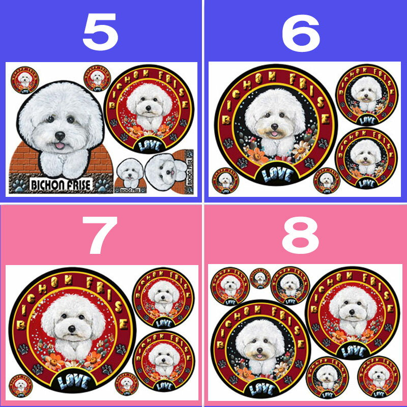 犬 ステッカー/マグネット【18種類】ビション...の紹介画像3