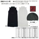 高級テトロン袴 紺・白 16号〜29号  高級、軽量