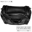 ◇PVCワイドバック(黒) 高級防具袋