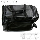 ◇PVC キャリーバック(黒) 高級防具袋 PVC遠征用キャリーバッグ