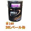 SUNOCO(スノコ) BRILL(ブリル) ギアオイル 140 20Lペール缶 【代引不可】
