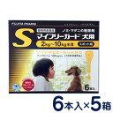 マイフリーガード 犬用 S(2〜10kg) 6本入り×5個セット