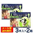 【ワンにゃんDAYクーポン配布中!】マイフリーガードα 犬用 L(20〜40kg) 3本入り×2