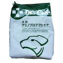 【まとめ買いでポイント2倍】ドクターズケア 犬用 アミノプロテクトケア 1kg×2袋セット [食事療法食]