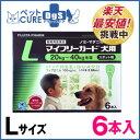マイフリーガード 犬用 L(20〜40kg) 6本入り×2個セット [ノミ・マダニ駆除剤]