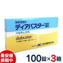 [まとめ買いがお得!]共立製薬 ディアバスター錠 犬 猫用消化器用薬[下痢]100錠×3箱セット