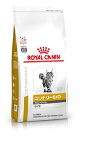 ロイヤルカナン 療法食 猫用 ユリナリーS/O オルファクトリー ライト ドライ 4kg【正規品】