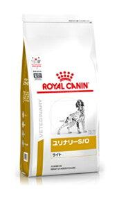 ロイヤルカナン 食事療法食 犬用 ユリナリーS/O ライト ドライ 8kg