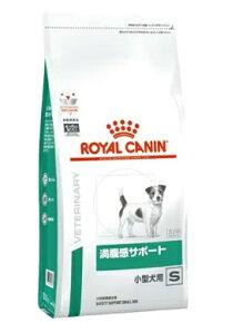 ロイヤルカナン 療法食 犬用 満腹感サポート 小型犬用S ドライ 3kg