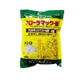 化成肥料 元肥におすすめ!■プロが作った肥料■フローラマックB 1.3kg