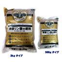 有機質肥料■プロが作った肥料■バットグアノ 有機リン酸の肥料 500g粉末タイプ