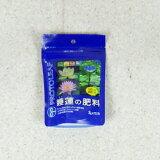 ■水生植物専用肥料■睡蓮の肥料 3g×15包