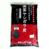 ■土壌改良材■ヤシガラ炭3l