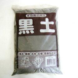 専用用土黒土4L(約34kg)