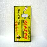 切り口保護剤■ 保護剤 ■カルスメイト150g