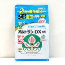 ■ 殺虫剤 ■オルトランDX粒剤 1kg入り