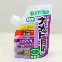 ■ 殺虫剤 ■ナメトール(ナメクジ、カタツムリ用) 120g
