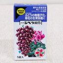 ■植物成長調整剤■STジベラ錠 5