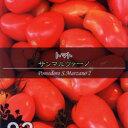 ■タネ■トマトサンマルツァーノ約44粒入り
