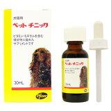 【AH】【0404tsdog】【0404tscat】ペットチニック 犬猫用 30ml【RCP】【HLSDU】
