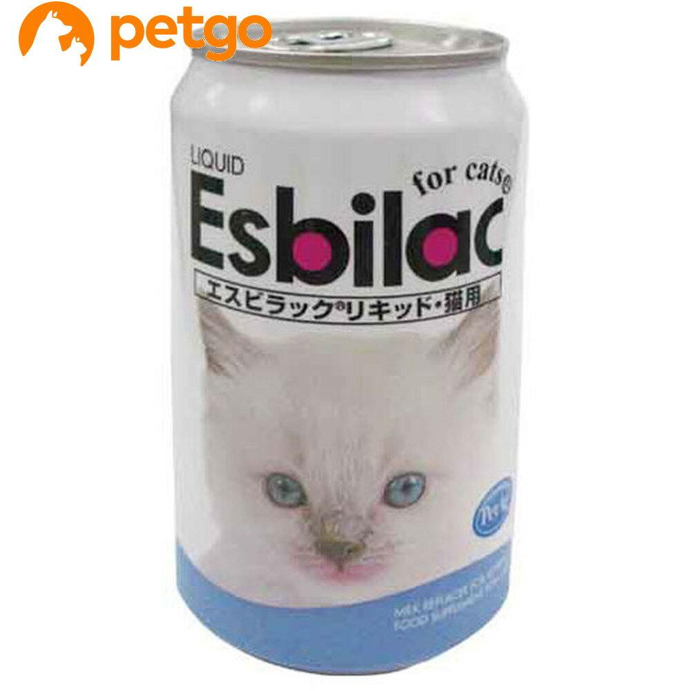 エスビラック リキッド猫用(236mL)