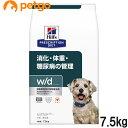 ヒルズ 犬用 w/d ドライ 7.5kg【あす楽】