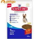 サイエンスダイエット シニア 小粒 高齢犬用 3.6kg