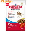 サイエンスダイエット シニアアドバンスド 小粒 高齢犬用 3.6kg