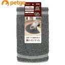 ペティオ necoco(ネココ) 猫トイレマット グレー【あす楽】