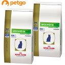 【2袋セット】ロイヤルカナン 食事療法食 猫用 pHコントロ...