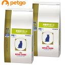 【2袋セット】ロイヤルカナン 食事療法食 猫用 満腹感サポート 4kg【あす楽】