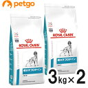 【2袋セット】ロイヤルカナン 食事療法食 犬用 低分子プロテイン ライト ドライ 3kg【あす楽】