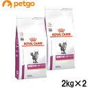 【2袋セット】ロイヤルカナン 食事療法食 猫用 腎臓サポートセレクション ドライ 2kg【あす楽】