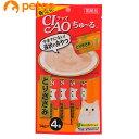 CIAO(チャオ) ちゅ〜る とりささみ 4本入り【ct_sale201701】