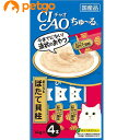 CIAO(チャオ) ちゅ〜る まぐろ&ほたて貝柱 4本入り【ct_sale201702】