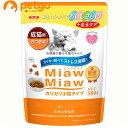 【5倍】MiawMiaw(ミャウミャウ)カリカリ小粒タイプ かつお味 580g【cf_sale201703】【ポイントUP】