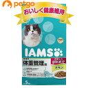 アイムス 成猫用 体重管理用 チキン 5kg【cf_sale201703】