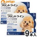 【最大200円OFFクーポン】犬用フロントラインプラスドッグS 5〜10kg 9本(9ピペット)(動物用医薬品)【あす楽】