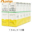 ライトクリーン 犬用 15mL(動物用医薬品)